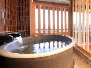 源泉かけ流し露天風呂付客室(源泉湯の宿 千の谷)