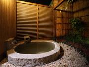 全室離れ源泉かけ流しの露天風呂付客室(湯山別荘たいち)
