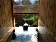 天然温泉100%の源泉掛け流しの客室露天風呂(貴賓館 旅亭たかの)