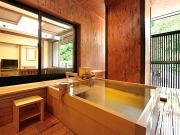 源泉かけ流しの専用露天風呂付き特別室(ひなの宿 ちとせ)