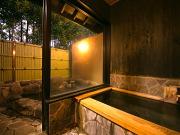 全室離れ&自家源泉100%掛け流し天然温泉の露天風呂付客室(美肌のお宿 風の森)