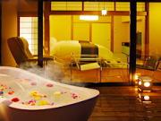 源泉かけ流しの露天風呂付客室(花明りの宿 月の池)